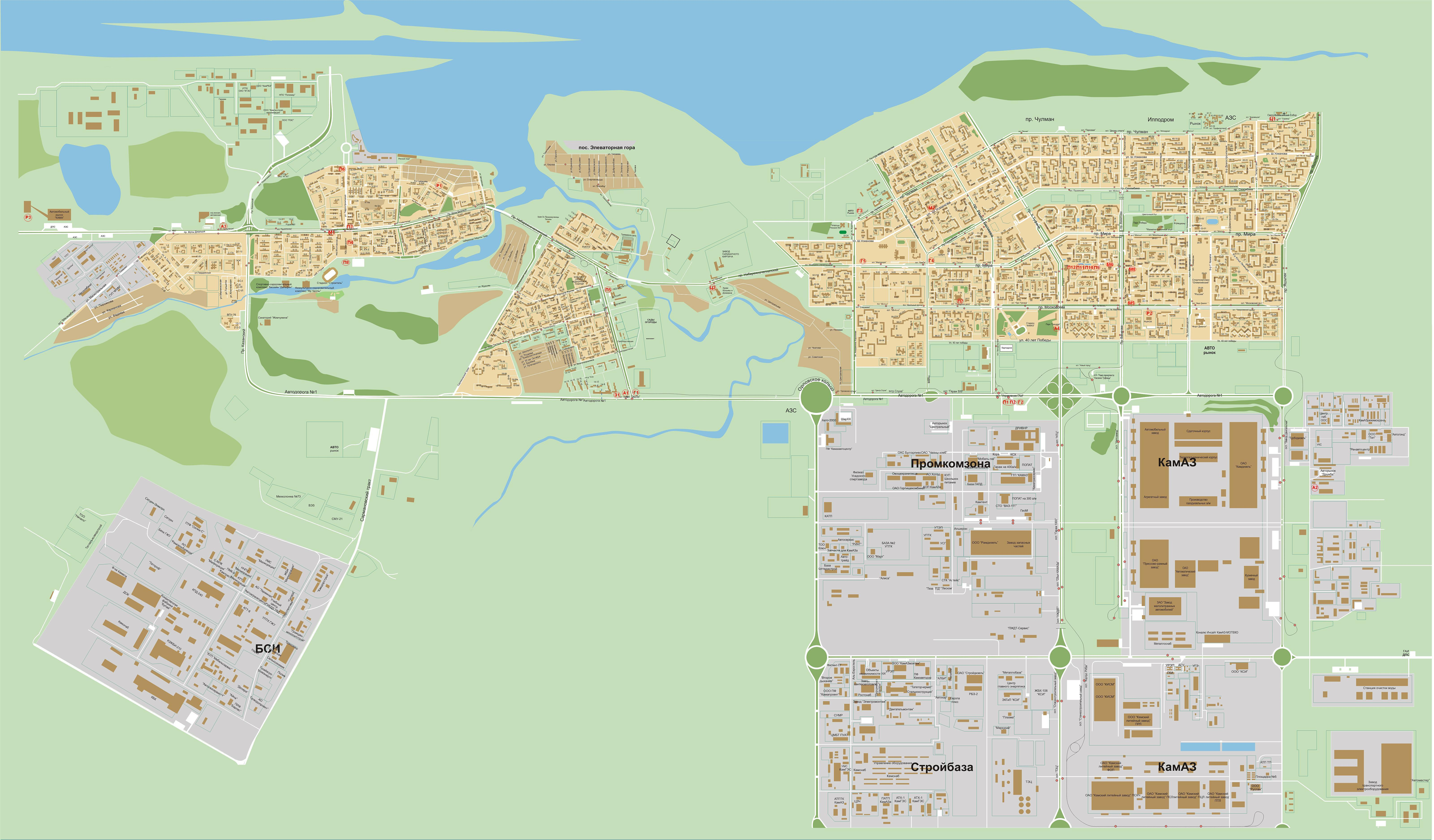 знакомства города набережных челнов action